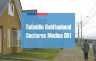 Postulación a subsidios